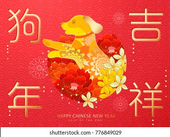 Chinese New Year design, Year of the dog decoration with cute dog and peony elements, Happy dog year in Chinese word