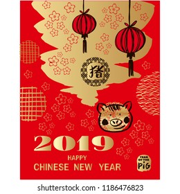 2018 chinese new year cute cartoon stock vector royalty free