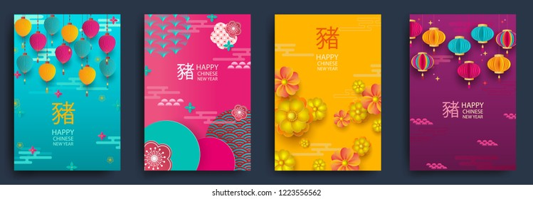 Happy chinese new year, year of the pig. Set of cards. Pig -symbol 2019 New Year.Template banner, poster in oriental style. Japanese, chinese elements. Vector.Translation from Chinese pig