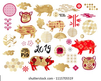 Happy chinese new year, year of the pig.Template banner, poster in oriental style. Japanese, chinese elements. Cloud, wave, moon, bamboo tree, sakura, and mountain. Vector illustration.