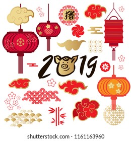 Happy chinese new year, year of the pig.Template banner, poster in oriental style. Big set of japanese, chinese elements. Cloud, wave, moon, bamboo tree, sakura, and mountain. Vector illustration.
