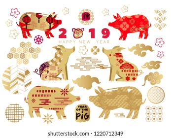 Happy chinese new year, year of the pig.Template banner, poster in oriental style. Big set of japanese, chinese elements.  Vector illustration.