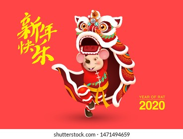 Happy Chinese new year. Year of rat 2020. Vector. Lion Dance