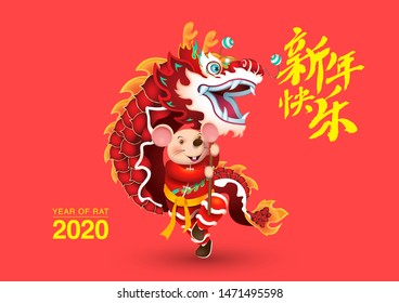 Happy Chinese new year. Year of rat 2020. Vector. Dragon Dance.