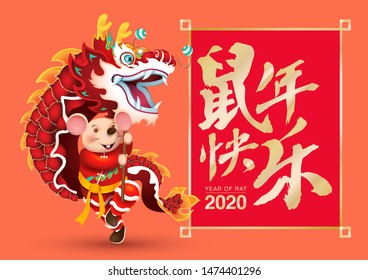 Happy Chinese new year. Year of rat 2020. Chinese Calligraphy with frame. Vector. Dragon Dance