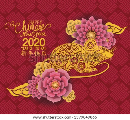 9a75f869 Happy chinese new year rat 2020 Zodiac sign with gold paper cut art and  craft style