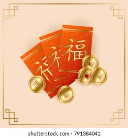 Happy Chinese new year with red envelope and Gold money vector design