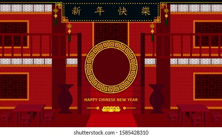 Happy Chinese New Year. restaurant with set of table and chairs and big vases and sign of Xin Nian Kual Le characters for CNY festival and big circle on center.