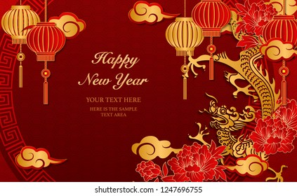 Happy Chinese new year retro gold relief dragon peony flower lantern cloud and round lattice tracery frame.