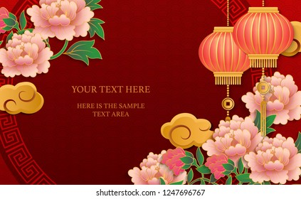 Happy Chinese new year retro gold relief peony flower lantern cloud and round lattice tracery frame.