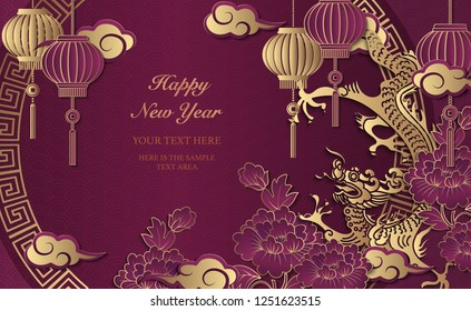 Happy Chinese new year retro gold purple relief dragon peony flower lantern cloud and round lattice tracery frame. (Chinese Translation : Happy new year)