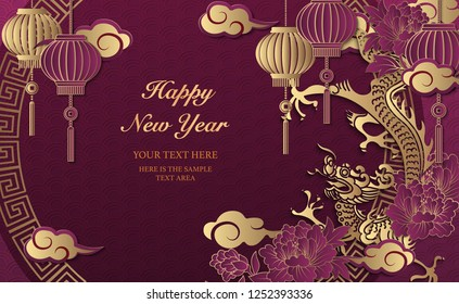 Happy Chinese new year retro gold purple relief dragon peony flower lantern cloud and round lattice tracery frame