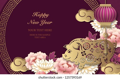 Happy Chinese new year retro gold relief pig peony flower lantern cloud and round lattice tracery frame. (Chinese Translation : Happy new year)
