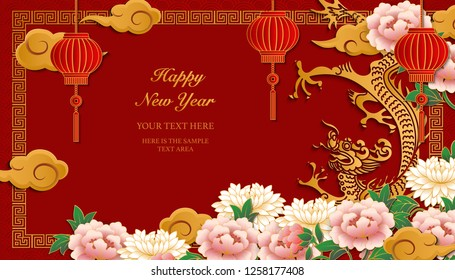 Happy Chinese new year retro gold relief pink peony flower lantern dragon cloud and lattice frame. (Chinese Translation : Happy new year)