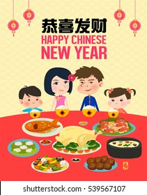 Happy Chinese New Year reunion dinner with happy family set two. Big translation: Happy Chinese New Year, small translation: prosperity