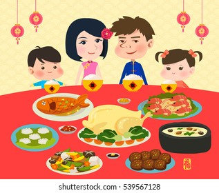 Happy Chinese New Year reunion dinner with happy family set one. Small translation: prosperity