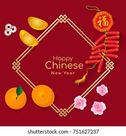 Happy Chinese new year with the sacred is Gold money , orange fruit , Peach blossom and firecracker (Chinese word mean blessing) on china frame and red background vector design