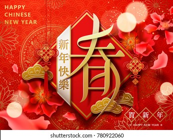 Happy Chinese New Year and spring word in Chinese, red couplet and background with knots