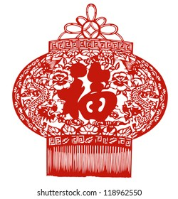 """Happy Chinese New Year symbols: double dragons and Chinese character """"fu"""" for fortune, happiness and good luck (vector)"""
