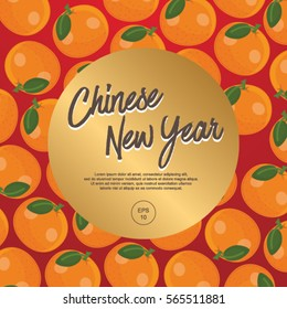 Happy Chinese New Year : Vector Illustration