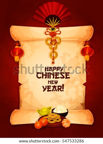 happy chinese new year wishes on old paper scroll with hanging red lantern and fan with