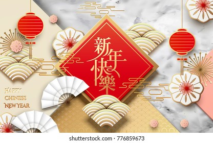 Happy Chinese New Year in Chinese word on spring couplet with some paper art elements isolated on geometric background