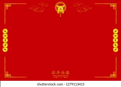 happy chinese new year. Xin Nian Kual Le characters for CNY festival the pig zodiac. piglet smile in circle sign at bottom top a lot of coin china money lanterns clouds flowers background design card