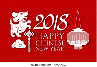 Happy Chinese New Year with Zodiac Dog and Shining Lanterns. Lunar Calendar. Chinese Cute Character and 2018 Lettering. Prosperous Design. Vector illustration