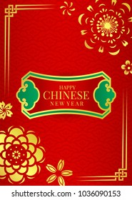 happy chinnese new year card with green and gold china tag banner in gold flower and