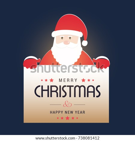 Happy Christmas Happy New Year Merry Stock Vector (Royalty Free ...
