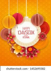 Happy Chuseok festival. Vector greeting card
