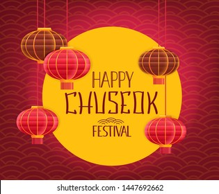 Happy Chuseok festival. vector illustration