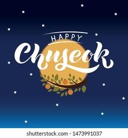 Happy Chuseok, hand lettering phrase, vector illustration of Persimmon tree, stars and full moon. Full moon in Korean. Korean Harvest Festival, thanksgiving day. Modern brush calligraphy. EPS10