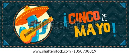 Happy Cinco De Mayo Holiday Illustration Stock Vector