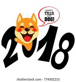 Happy cute shiba inu dog with 2018 text celebrating zodiac chinese new year