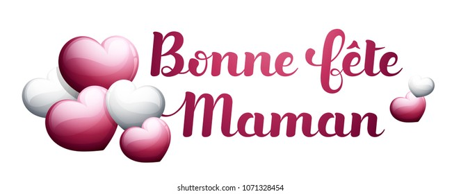 Happy Mother's Day in French : Bonne fête Maman