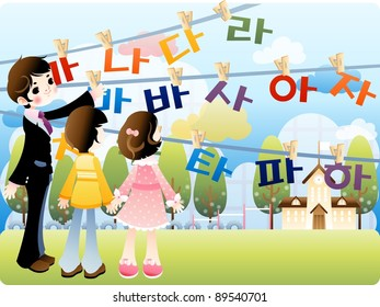 Happy Days - Learning Letters