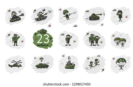 Happy Defender of the Fatherland. Russian national holiday on 23 February. Gift cards for men. Vector illustration