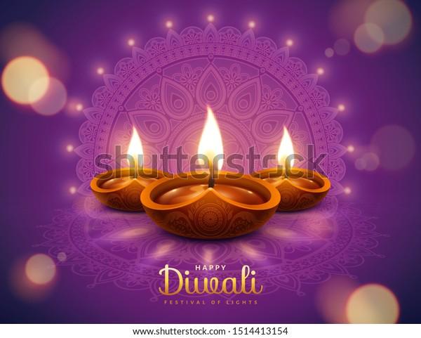 Happy diwali design with diya oil lamp elements on purple rangoli background, bokeh sparkling effect