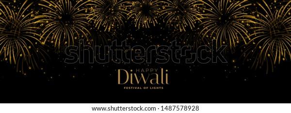 happy diwali fireworks black and gold banner