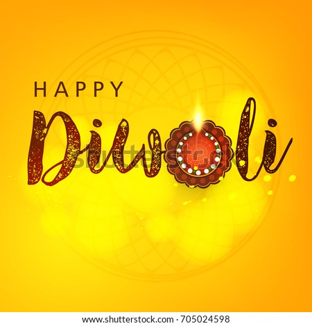 Happy diwali greeting card design happy stock vector royalty free happy diwali greeting card design for happy deepavali festival celebration on colorful background with floral rangoli m4hsunfo