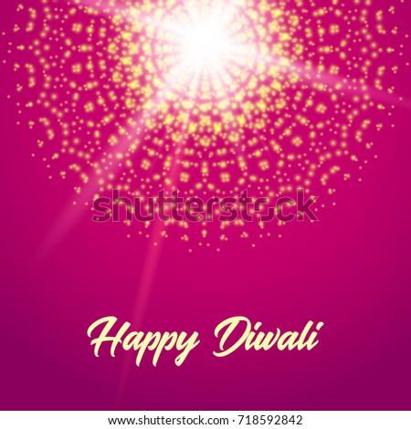 Happy Diwali Greeting Card Vector Illustration Stock Vector Royalty