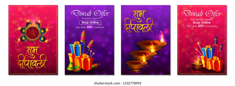 Diwali Hindi Text Images Stock Photos Vectors Shutterstock