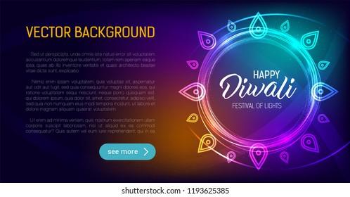 Happy Diwali. Holiday vector illustration of hindu religion event Deepavali. Sale promotional banner. Ads poster template design. Festive light banner