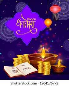 Happy Diwali light festival of India greeting background in vector with Hindi messgae meaning  Dhanteras