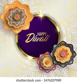 Happy Diwali. Paper Graphic of Indian Rangoli. Rangoli - A traditional Indian art of decorating the entrance to a house. Diwali festival holiday design with paper cut style of Indian Rangoli.