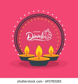 Happy Diwali wallpaper design template.