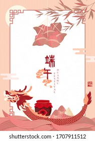 Happy Dragon Boat Festival background template traditional food rice dumpling realgar wine and bamboo leaf. Chinese translation : Duanwu and Blessing