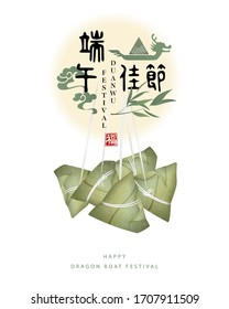 Happy Dragon Boat Festival traditional food rice dumpling and bamboo leaf spiral cloud. Chinese translation : Duanwu festival and Blessing.