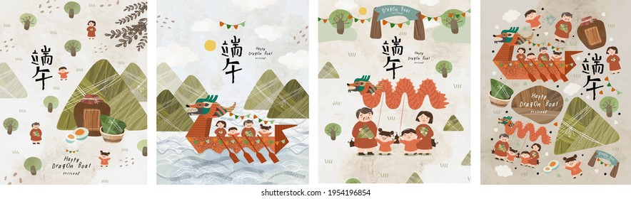 """Happy Dragon Boat Festival. Vector illustration of Chinese holiday, Asian family, cane leaf rice, and people. Drawings for poster, banner or card. Translation: """"Happy Dragon Boat Festival"""""""